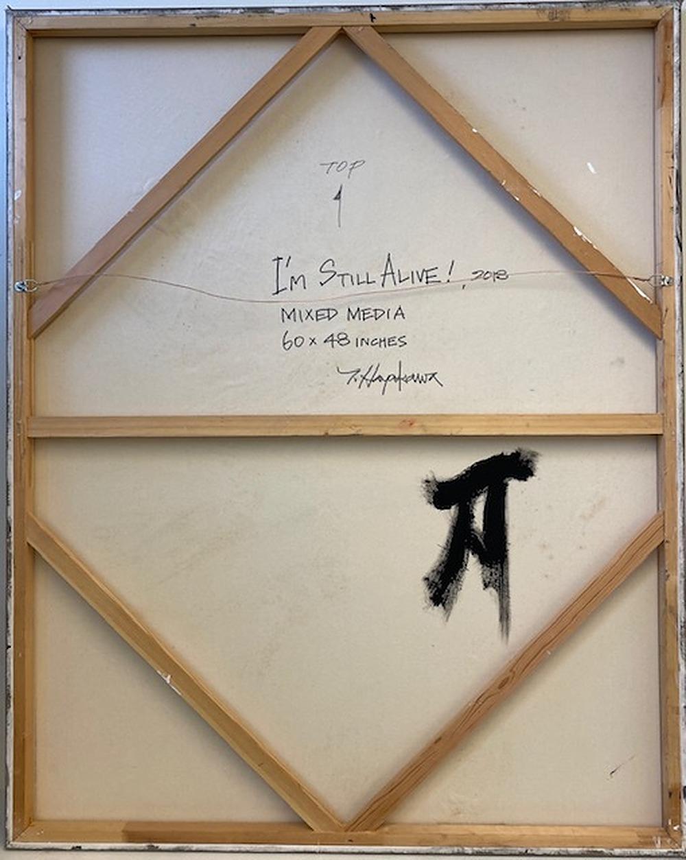 Search for Origin: I am Still Alive by Tadashi Hayakawa | ArtworkNetwork.com